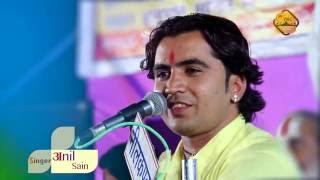 Bhajan _ Hare Mhara Manda ( Singer - Anil Sen) new rajasthani marwadi bhajan
