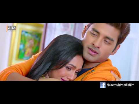 Aashiqui Theatrical Trailer | Ankush | Nusraat Faria | Aashiqui Bengali Movie 2015