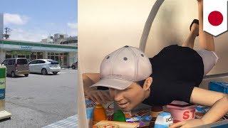 沖縄県糸満市のコンビニエンスストアで、少年たちがアイスクリームのケ...