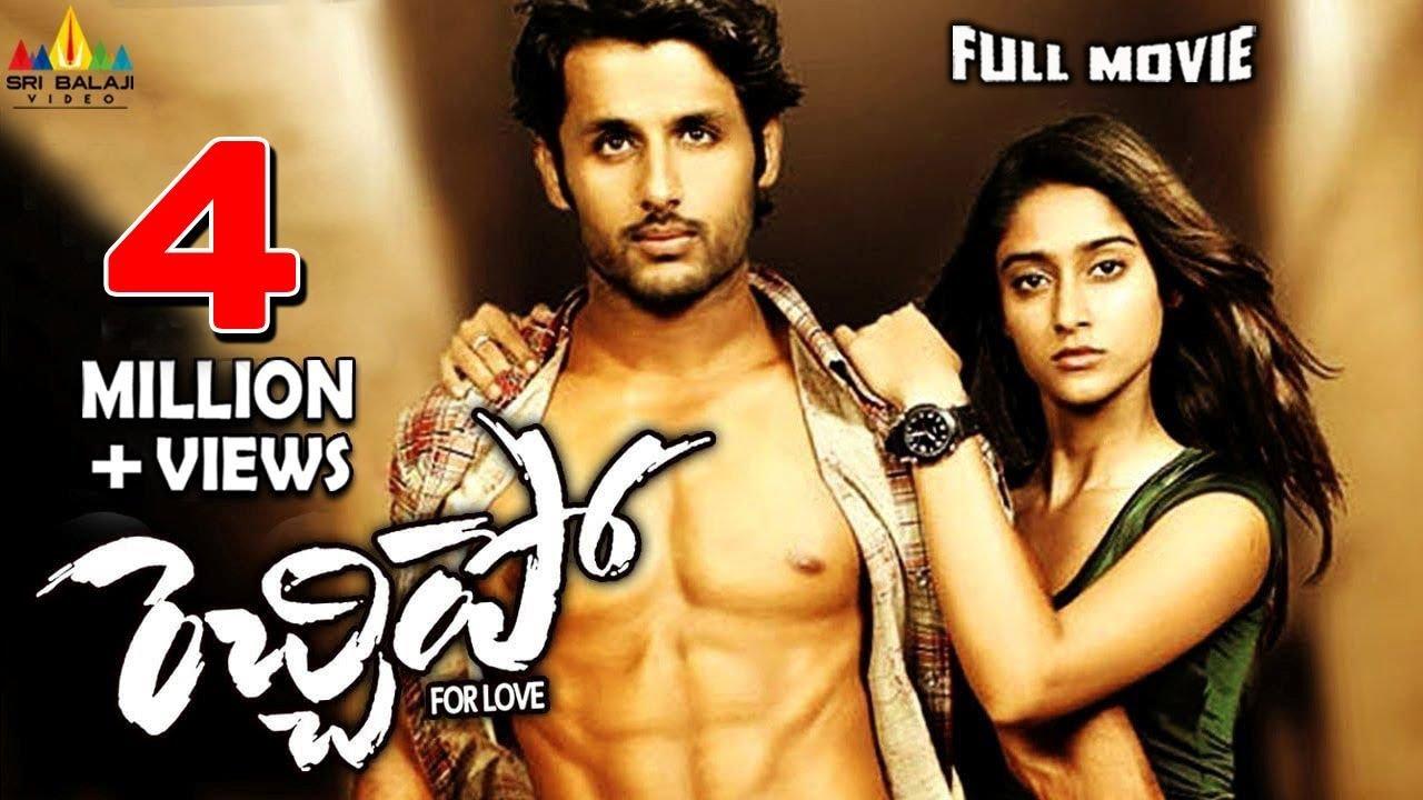 Download Rechhipo Telugu Full Movie | Nithin, Ileana | Sri Balaji Video
