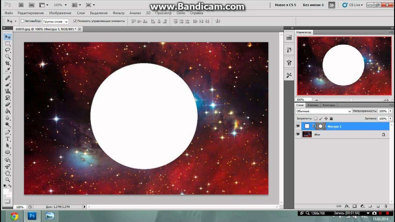 Как сделать фото с прозрачным кругом и надписью 3