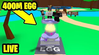 🏆 ROBLOX Bubble Gum Simulator Grinding the 400M Egg | LIVE With Fans| 🏆