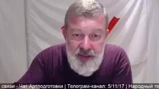 КАРТИНА РЕПИНА АРЕСТ ПРОПАГАНДИСТА