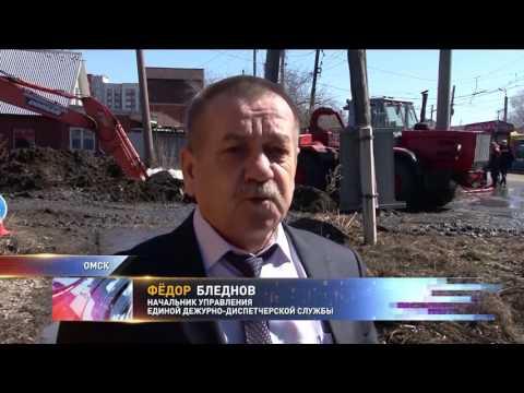 В Омске экскаватор повредил коммуникации