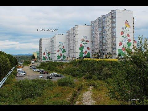 Снежногорск Мурманской области, август   2019