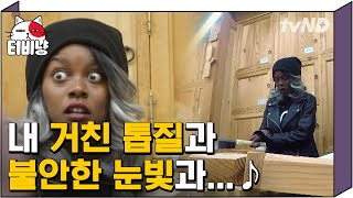 [티비냥] 북촌에 이런 곳이..? 한국 여행 이색 체험…