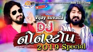 DJ Nonstop Vijay suvada ll New Gujarati Garba.. (Nehal Studio)