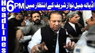 Nawaz Sharif will land in Adiala Jail after Verdict | Headlines 6 PM | 5 July | Dunya News
