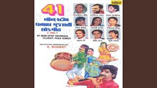 Chhelaji Re