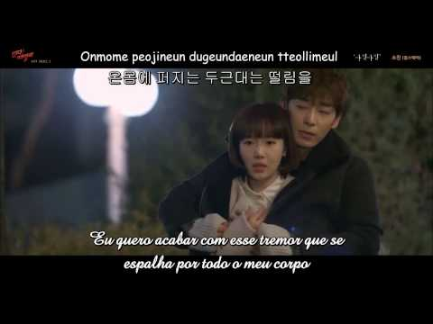 Sojin (Girl`s Day) - (Dizzy) [Sub Português + Rom + Han] [The Family Is Coming - OST Part. 2]