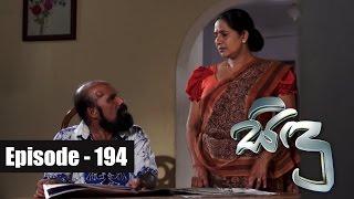 Sidu | Episode 194 04th May 2017 Thumbnail