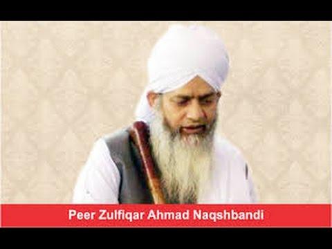 Peer Zulfiqar Ahmed Naqashbandi Very Emotional  Bayan-Allah Waloo ki Nisbat