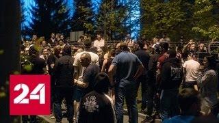Смотреть видео Трех человек госпитализировали после акции протеста в Екатеринбурге - Россия 24 онлайн