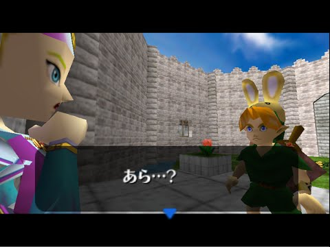Ocarina of Time 100% in 3 Pauses