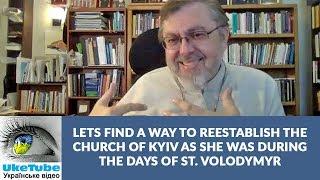 Pope Francis, Ukraine & the Ukrainian Greco-Catholic Church