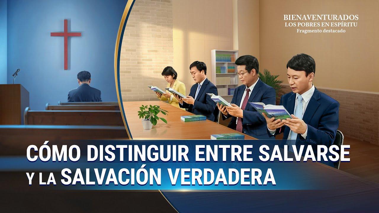 """Fragmento 3 de película evangélico """"Bienaventurados los pobres en Espíritu"""": Cómo distinguir entre salvarse y la salvación"""