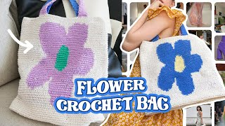 How to make a cute crochet flower tote bag/purse for summer w/ pattern! beginner friendly