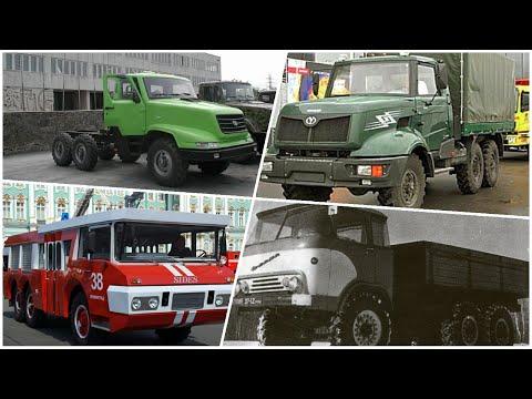 Необычные опытные грузовики на базе ЗИЛ 131