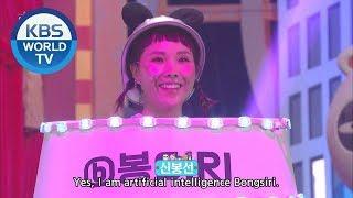 Bongsiri | 봉시리 [Gag Concert / 2019.09.07]