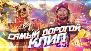 Смотреть клип Егор Шип Ft. Ганвест - Безалкогольное Вино
