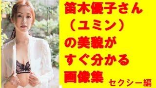 【LINEユーザ、恋人同士、必見!】 デート代節約術!!デート代が浮くっ...