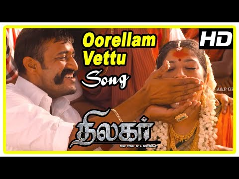 Thumbnail: Thilagar Movie Scenes | Oorellam Vettu song | Kishore killed by Poo Ram | Anumol