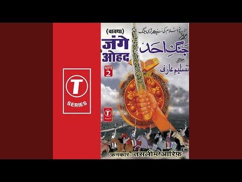 Jange Ohad (Waaqya) Part - 2