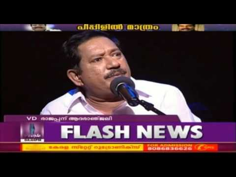 Symphony: Special Programme On VD Rajappan | 24th March 2016