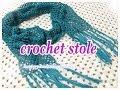 ネット編みのストールの編み方【かぎ針】春夏でも楽しめる編み物♪crochet stole