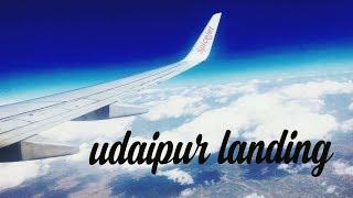 उदयपुर में फ्लाइट landing का सबसे खूबसूरत नजारा, lake city udaipur