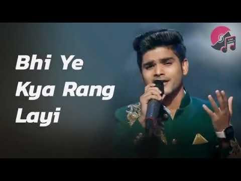Teri Aashiqui Bhi Ye Kya Rang Layi Wafa Maine Ki Tune Ki Bewafai Singer //Salman Ali//