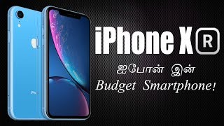iPhone XR – ithu iPhone in Budget Model!