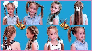 Top hairstyles to school on September 1