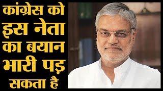 CP Joshi, por eso la forma del proceso es la hermana de la Presidenta del Congreso Rahul Gandhi Ko a pedir disculpas a gestionar de