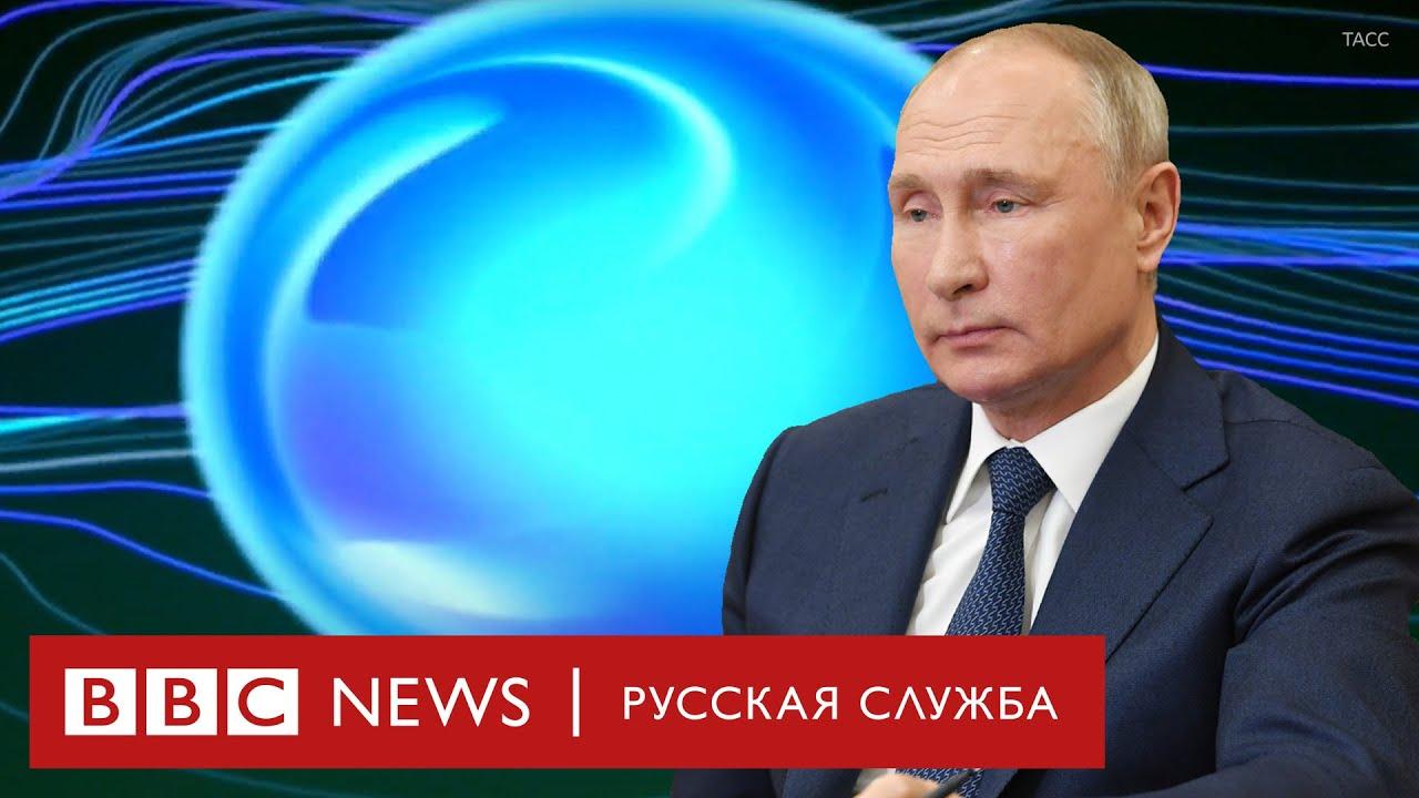 Может ли искусственный интеллект стать президентом? Отвечает Путин