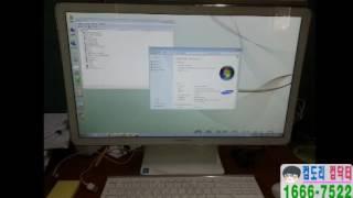 신월동컴퓨터수리-신도림동 일체형 삼성pc ssd 업그레…