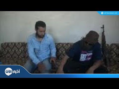 متشددون أجانب فيسوريايكشفون معاناتهم: منبوذون ولن نستسلم  - نشر قبل 3 ساعة