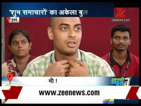 Mumbai : College campus of Swami Vivekanand educational society are of zero waste