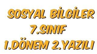7.SINIF 1.DÖNEM 2.YAZILI | SOSYAL BİLGİLER ||