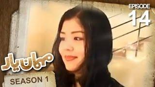 Mehman-e-Yar SE-1 - EP-14 with Hadia Hamraz