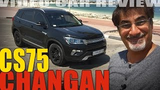 Changan CS75 Chinese car review