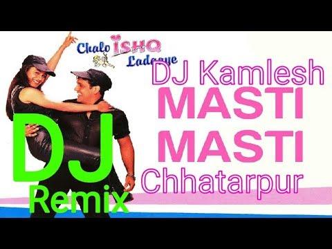 masti masti DJ song × fast dance mix × full JBL ×masti masti  dj Remix song | DJ Kamlesh chhatarpur
