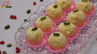 বানাতে খুবই সহজ আর মজাদার স্বাদের দুধ ছানার লাড্ডু    Milk Laddu   Bengali Laddu Recipe