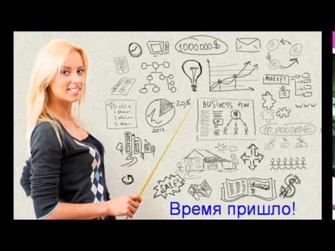 курсовая работа интернет реклама  курсовая работа интернет реклама