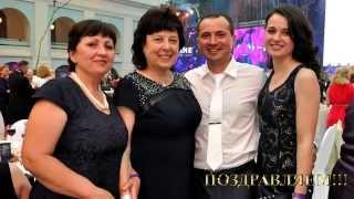 Поздравления от команды для Татьяны Старуновой