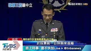 強化韓粉危機感 韓第3支箭「喊話行政中立」