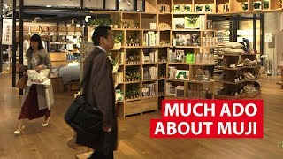 Much Ado About MUJI | Conversation With | CNA Insider