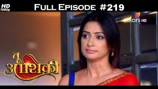 Tu Aashiqui - 11th July 2018 - तू आशिकी  - Full Episode