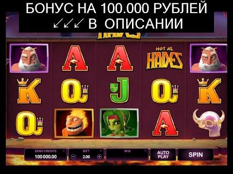 Играть онлайн crazy monkey бесплатно без регистрации