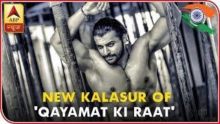 Meet The New Kaalasur of  'Qayamat Ki Raat' !   ABP News